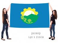 Большой флаг Арсеньевского городского округа