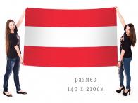Большой флаг Австрии