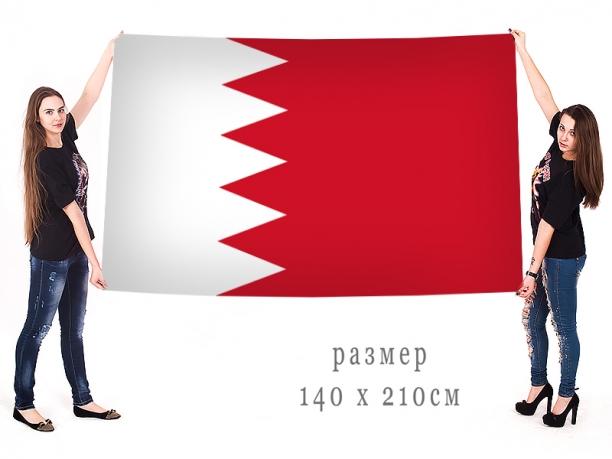 Большой флаг Бахрейна