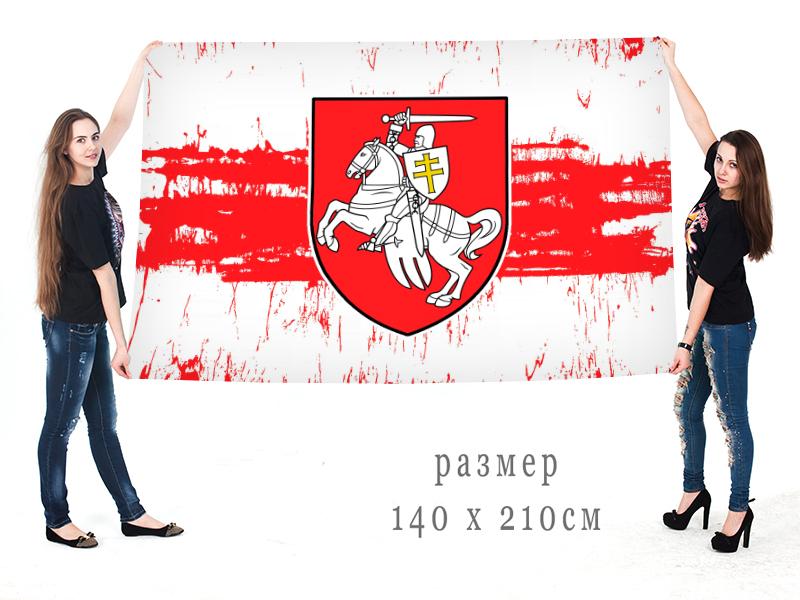 Большой флаг Беларуси с Погоней (дубинопись)