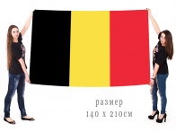 Большой флаг Бельгии