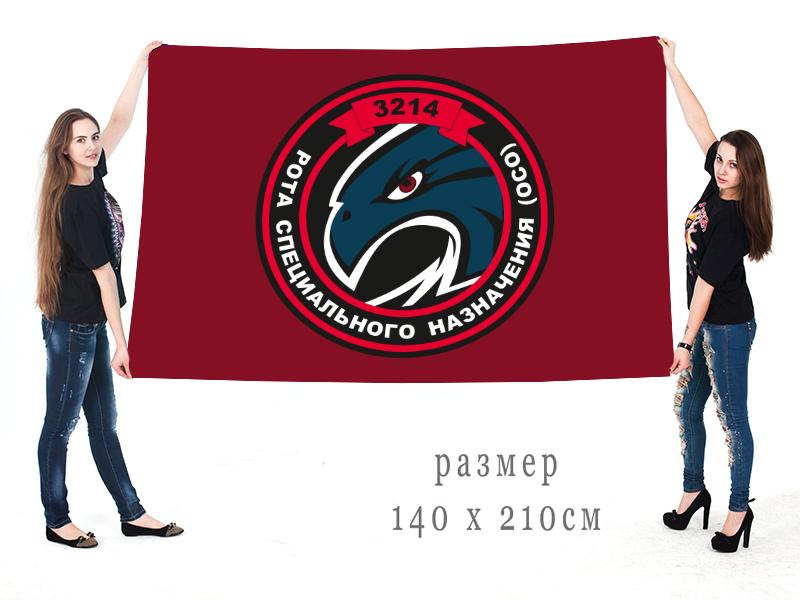 Большой флаг белорусского спецназа ВВ