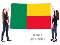 Большой флаг Бенина