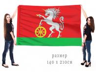 Большой флаг Боготола