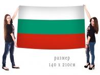 Большой флаг Болгарии