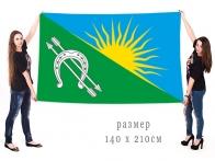 Большой флаг Болотнинского муниципального района