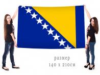 Большой флаг Боснии и Герцеговины