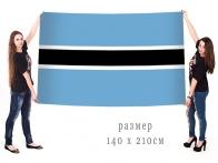 Большой флаг Ботсваны