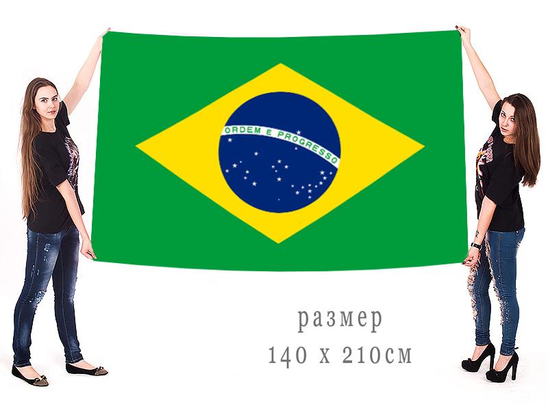 Большой флаг Бразилии