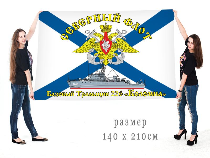 """Большой флаг БТ-226 """"Коломна"""" Северного флота"""