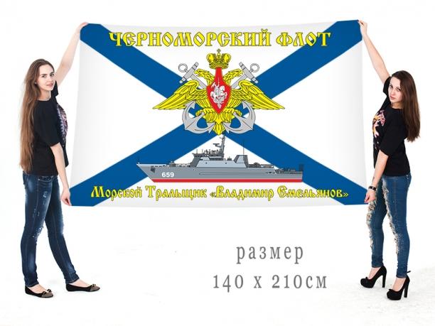Большой флаг БТ Владимир Емельянов