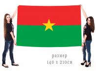 Большой флаг Буркина-Фасо