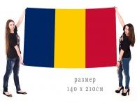 Большой флаг Чада