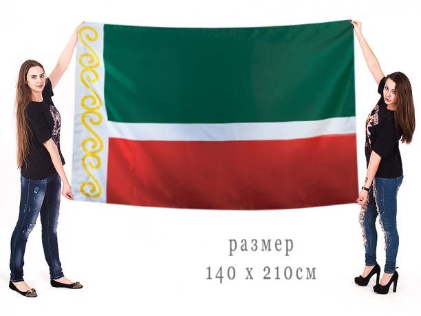 Большой флаг Чеченской Республики