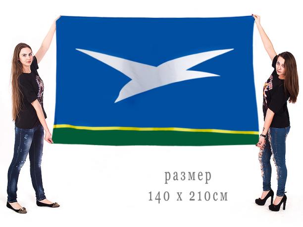 Большой флаг Чеховского муниципального района