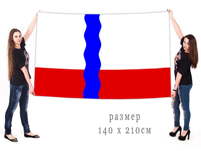 Большой флаг Черлакского района