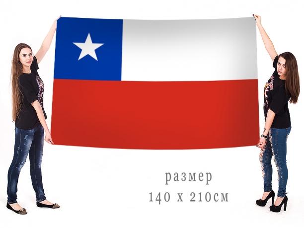 Большой флаг Чили
