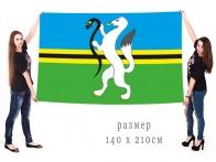 Большой флаг Чулымского муниципального района
