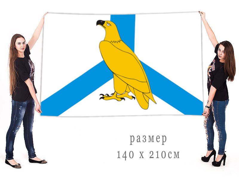Большой флаг Дальнереченского городского округа