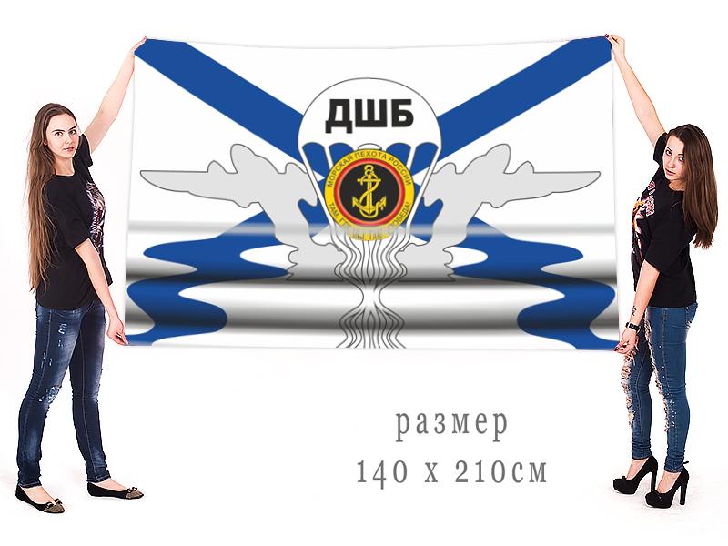 Заказать флаги на заказ – большой двухсторонний формат