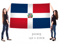 Большой флаг Доминиканской Республики