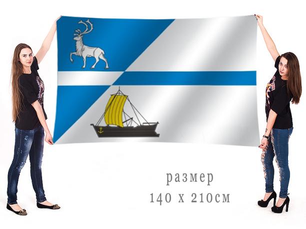 Большой флаг Дудинки
