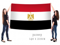 Большой флаг Египта