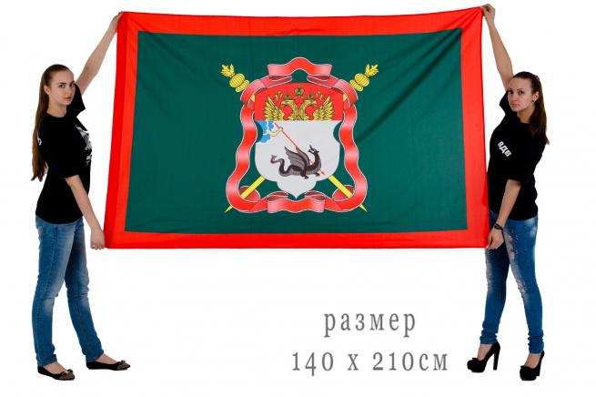Большой флаг Енисейского Казачьего войска