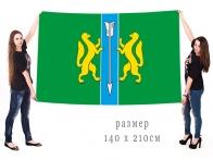 Большой флаг Енисейского муниципального района