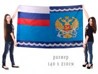 Большой флаг Федерального агентства морского и речного транспорта