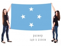 Большой флаг Федеративных Штатов Микронезии