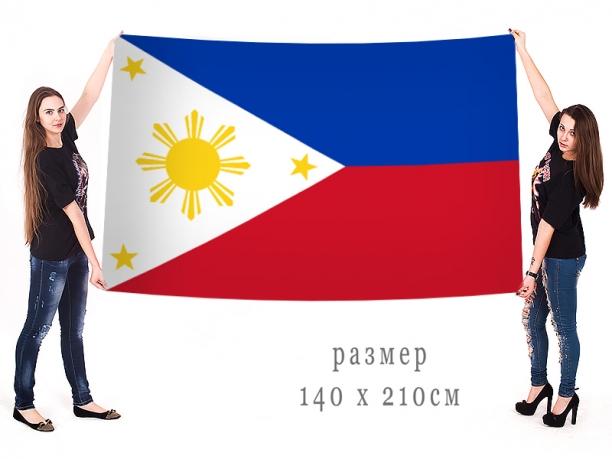 Большой флаг Филиппин