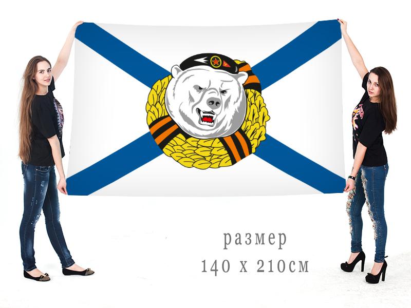 большой флаг флаг с символикой Морской пехоты
