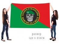 Большой флаг Французского иностранного легиона