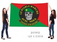 Большой флаг Французского легиона с черепом