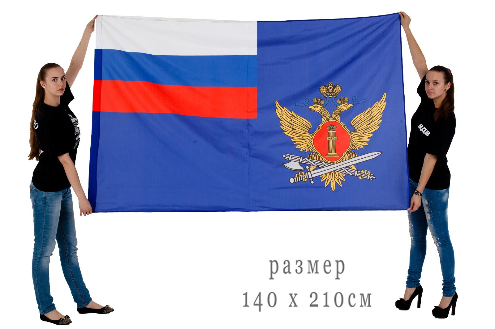 Большой флаг ФСИН