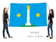 Большой флаг г. Коломна