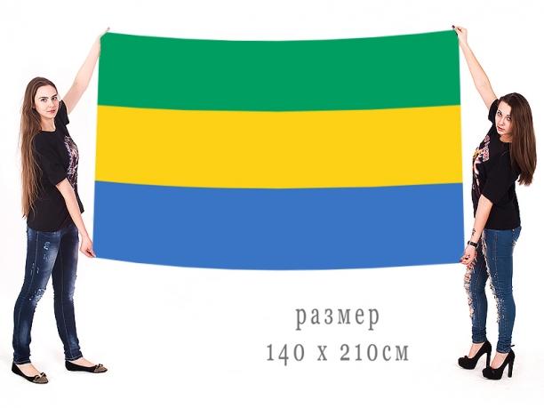 Большой флаг Габона