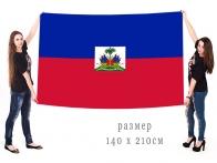 Большой флаг Гаити