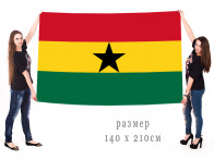 Большой флаг Ганы