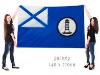 Большой флаг гидрографической службы ВМФ