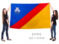 Большой флаг города Алушта