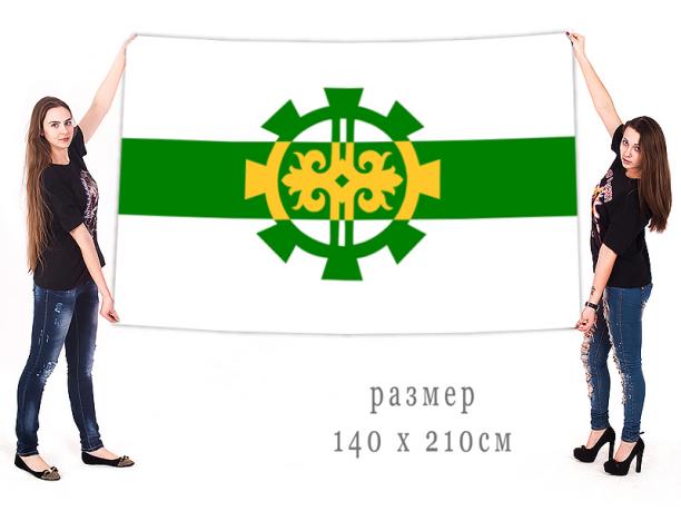 Большой флаг города Аргун