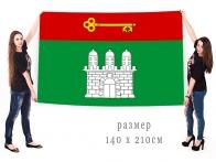 Большой флаг города Армянск