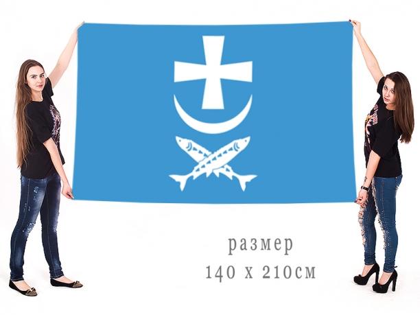 Большой флаг города Азов