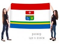 Большой флаг города Балаклава