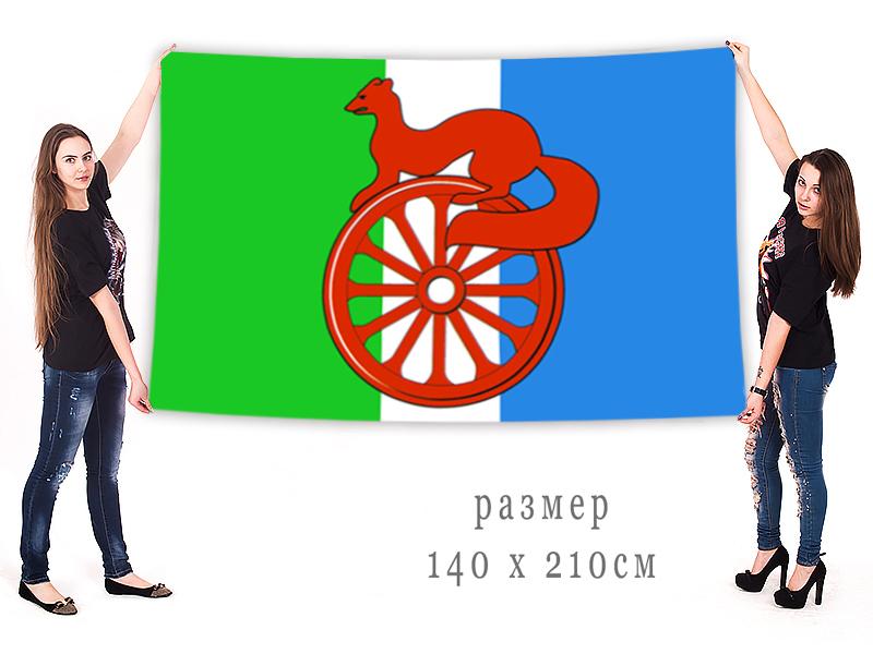 Большой флаг города Барабинск