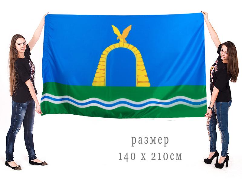 Большой флаг города Батайск