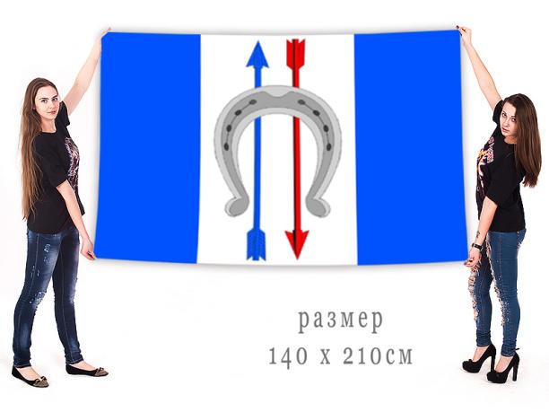 Большой флаг города Болотное