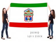 Большой флаг города Дагестанские Огни